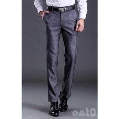 高質春秋夏パパの日ギフト!定番スーツビジネススラックス メンズスーツパンツ  紳士着こなしボトムス ビジネス 通勤ウェア ストレッチ グレー