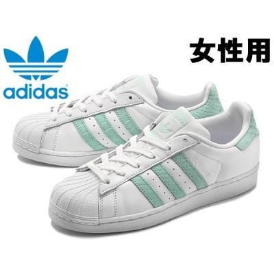 訳あり品 アディダス オリジナルス スーパースター W 23.5cm ホワイト×サプライヤー CG5461 女性用 adidas SUPER STAR W (ad215)