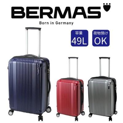 BERMAS バーマス スーツケース 軽量 大容量 49L 手荷物預ける TSAロック搭載 丈夫 旅行鞄 キャリーバッグ キャリーケース トラベルバッグ