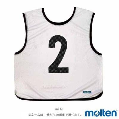 モルテン オールスポーツアクセサリ・小物  ゲームベスト/1〜20番 単品/白(GB0013-W)