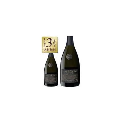 スパークリングワイン イタリア テヌータ サン ピエトロ VSQ サン ピエトロ ブリュット ビオ 750ml sparkling wine