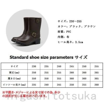 ハイヒールデザイン チャンキーヒール ベルト 3.5cm 撥水 防滑 雨靴 レインブーツ レディース ショート 撥水 長靴 滑り止め レインシューズ