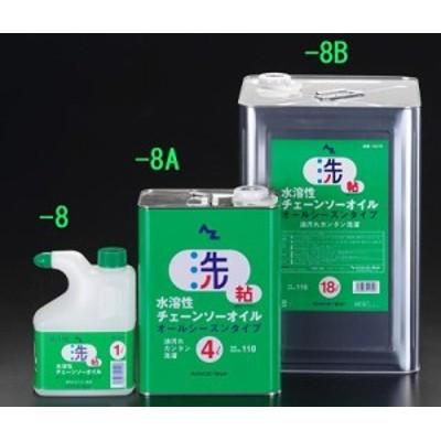 エスコ [EA920AK-8] 1Lチェーンソーオイル (水溶性) EA920AK8【キャンセル不可】