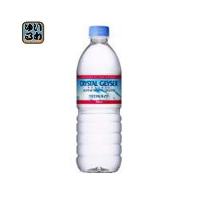 大塚食品 クリスタルガイザー 500ml ペットボトル 48本 (24本入×2 まとめ買い)