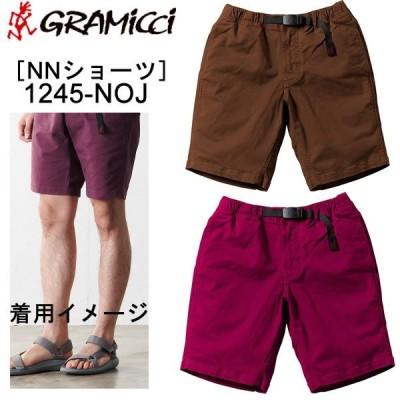 グラミチ ショートパンツ ナロー  NNショーツ 1245-NOJ メンズ GRAMICCI NN-SHORTS グラミチ  短パン ハーフパンツ nn