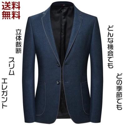 スーツ メンズ ビジネススーツ 夏用 シングルスーツ フォマール 結婚式 おしゃれ 安い 1ツボタン テーラード カジュアル チェック スリム 洗える 送料無料