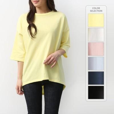 Tシャツ 半袖 無地 ラウンドボックス 韓国 30代 40代 50代 セール オープン記念 2019年 春