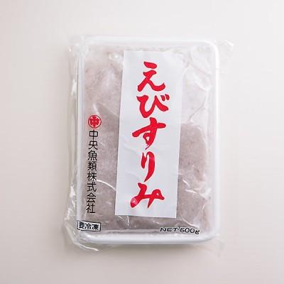 海老すり身500g  冷凍便