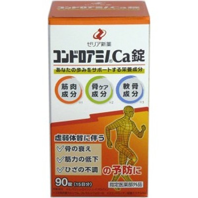 コンドロアミノCa錠 90錠【指定医薬部外品】