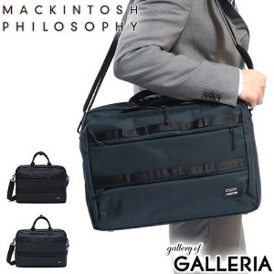 【商品レビューで+5%】マッキントッシュフィロソフィー ビジネスバッグ MACKINTOSH PHILOSOPHY TROTTER BAG 3 2WAY 55744