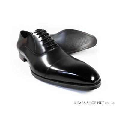 Christian Carano 本革 ストレートチップ ビジネスシューズ 黒 3E〜4E 27.5cm、28cm、28.5cm、29cm、29.5cm、30cm