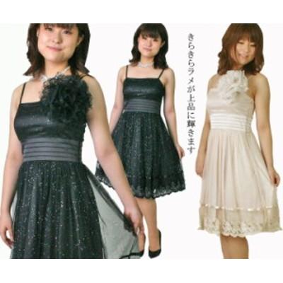 在庫処分 チュールパーティドレス ブラック 黒 Mサイズ