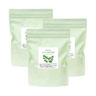 自然健康社 モリンガ青汁粉末 100g×3個 チャック付きアルミ袋入り