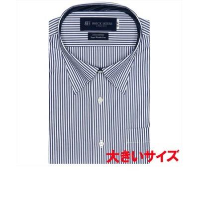 ワイシャツ 半袖 形態安定 スナップダウン 綿100% 白×ネイビーストライプ 3L・4L