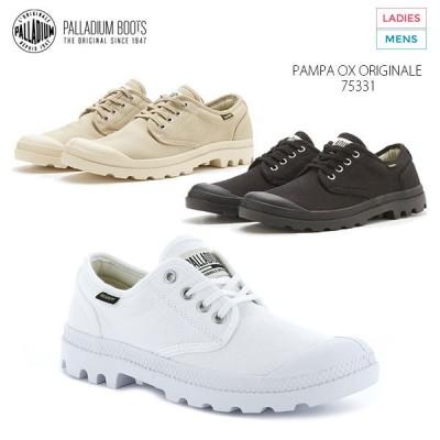 パラディウム メンズ レディース ローカットスニーカー パンパ オックスフォード オリジナーレ 75331 PAMPA OX ORIGINALE PALLADIUM 靴