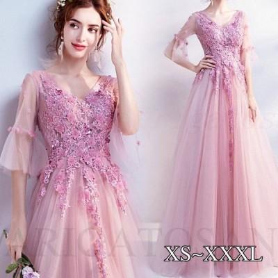 ロングドレスウェディングドレス結婚式マキシワンピースカラードレスドレス発表会ドレスフォーマルレディースパーティードレスAライン