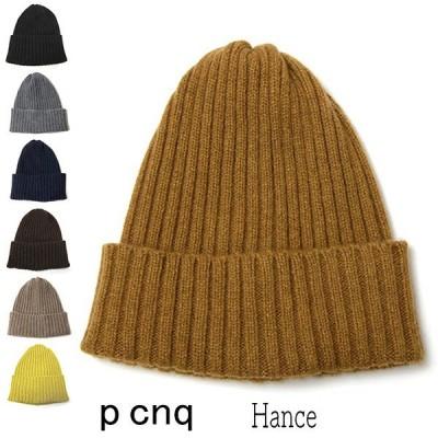 帽子 p cnq(パークニック) カシミアセーブルニットキャップ hance メール便対応可
