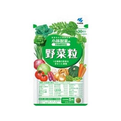 小林製薬/野菜粒150粒 約30日分
