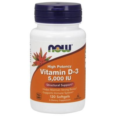 ナウフーズビタミンD-3 5000IU 120錠Now Foods Vitamin D-3 5000IU 120 softgels