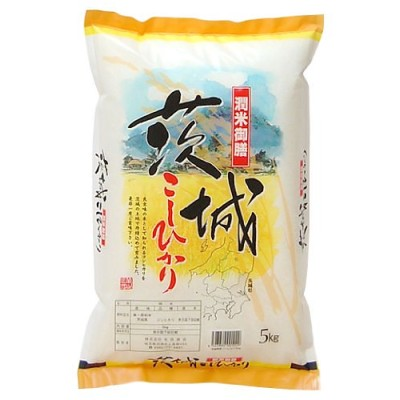 【精米】茨城県産 コシヒカリ 5kg 令和元年産