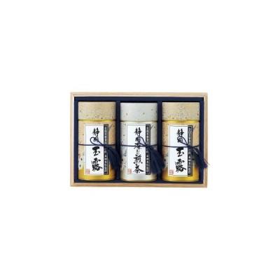 ejapan 芳香園製茶 鑑定士監修 静岡銘茶詰合せ(木箱入)   RD−2003