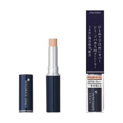 資生堂 インテグレート グレイシィ コンシーラー (シミ・ソバカス用) ライトベージュ 3g 化粧品