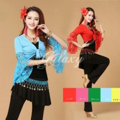 ベリーダンス ラテンダンス衣装 練習服 5色 3点セット コスチューム 舞台 ステージ衣装 hy2217