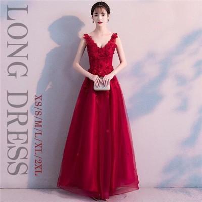 ロングドレス レディース ピアノ 発表会 大人 ロング パーティードレス ドレス フォーマル お呼ばれ 上品 ワインレッド