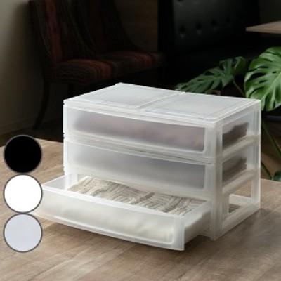 収納ケース 引き出し 幅39×奥行26.5×高さ26.5cm ワイド 浅3段 ( 収納ボックス プラスチック 小物 収納 積み重ね スタッキング ナチュ
