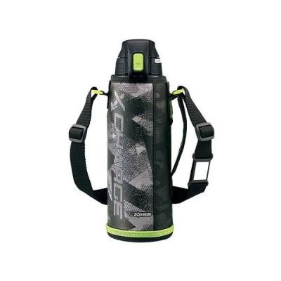 象印 SD-FB15-HG(ライムグレー) ステンレスクールボトル 1.5L