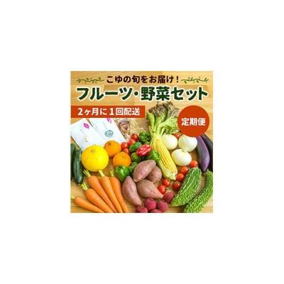ふるさと納税 新鮮詰合せ!<野菜・フルーツ>6回お届け定期便【E7】  宮崎県新富町