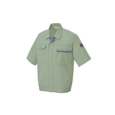 アイトス 半袖ブルゾン(男女兼用) 005アースグリーン SS 5371-005-SS 0