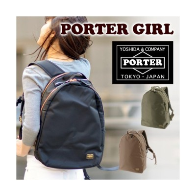 PORTER GIRL ポーターガール SHEA DAY PACK 871-05123