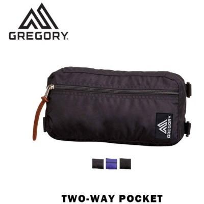 グレゴリー GREGORY ポーチ 2ウェイポケット TOW-WAY POCKET 2L ウエストパック 予備ポケット バックパック アクセサリー ポケット ポーチ TOWPOC 国内正規品