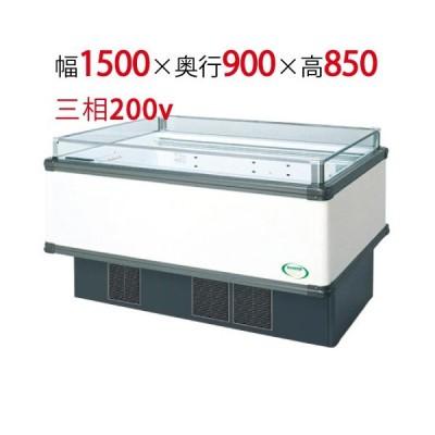 業務用アイランドタイプショーケース IMC-55RGFTAX 幅1500×奥行900×高さ850/フクシマ/送料無料