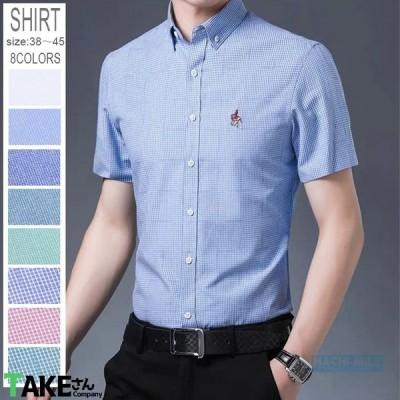 ワイシャツ メンズ 半袖 形態安定 ボタンダウン ロゴ 竹繊維 無地 チェック ストライプ Yシャツ 紳士 ビジネス 父の日