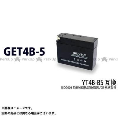 【無料雑誌付き】NBS 汎用 バッテリー関連パーツ GET4B-5 エヌビーエス