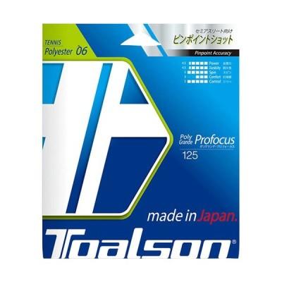 トアルソン Talson POLY GRANDE PROFOCUS 125 テニス 硬式ガット 7442510B