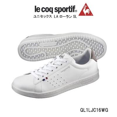 ルコックスポルティフ ユニセックス スニーカー LA ロ-ラン LE QL1LJC16WG le coq sportif 靴