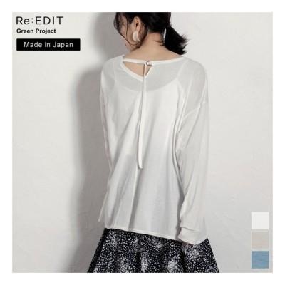 Re:EDIT 素材もルックスも。レパートリーに加えたい一着 コットンWフロントネックデザインTシャツ トップス/Tシャツ/カットソー ホワイト L レディース