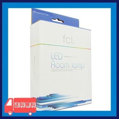 fcl.(エフシーエル) ノート E12専用16段階明るさ調整式ルームランプ e-power対応