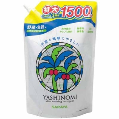 [3個セット]ヤシノミ洗剤1500mLスパウト替