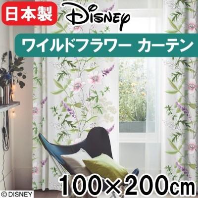 カーテン ディズニー 100×200cm  ミッキー ワイルドフラワー  洗える 住之江 日本製