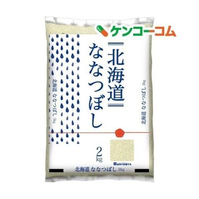 令和2年産 北海道産 ななつぼし ( 2kg )