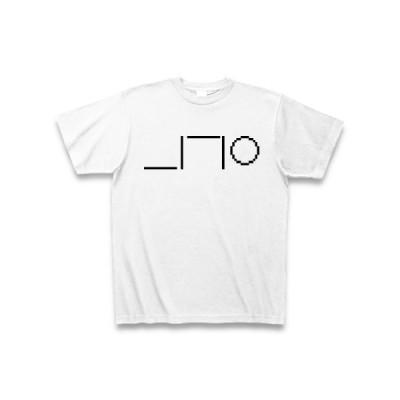AA_08_037 Tシャツ(ホワイト)