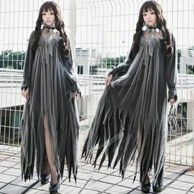 ハロウィン コスプレ レディース セクシー ゾンビ ゾンビの花嫁 花嫁 魔女 吸血鬼 ヴァンパイア ワンピース 秋冬