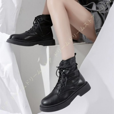 レディース エンジニアブーツ ブーツ ショート レディースブーツ 厚底 編み上げ ハイカット ブーツ ショートブーツ 歩きやすい 長時間 痛くない ぺたんこ 黒