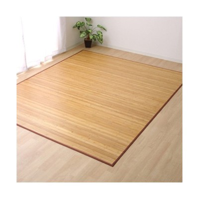 メーカー直送 竹 ラグ カーペット 無地 自然素材 丈夫 ひんやり 孟宗竹 皮下使用 ライトブラウン 約180×220cm