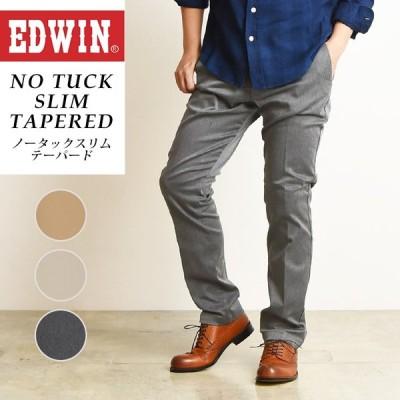 SALEセール18%OFF EDWIN エドウィン 大人のふだん着 ノータックトラウザー レギュラーフィット メンズ チノパン スラックス ズボン 定番 K00502
