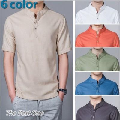 Tシャツ メンズ スタンドカラー コットン カジュアル スリム ボタン 無地 薄生地 七色 新作 涼しいシャツ
